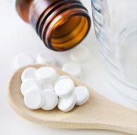 Schüssler Salze grippaler Infekt